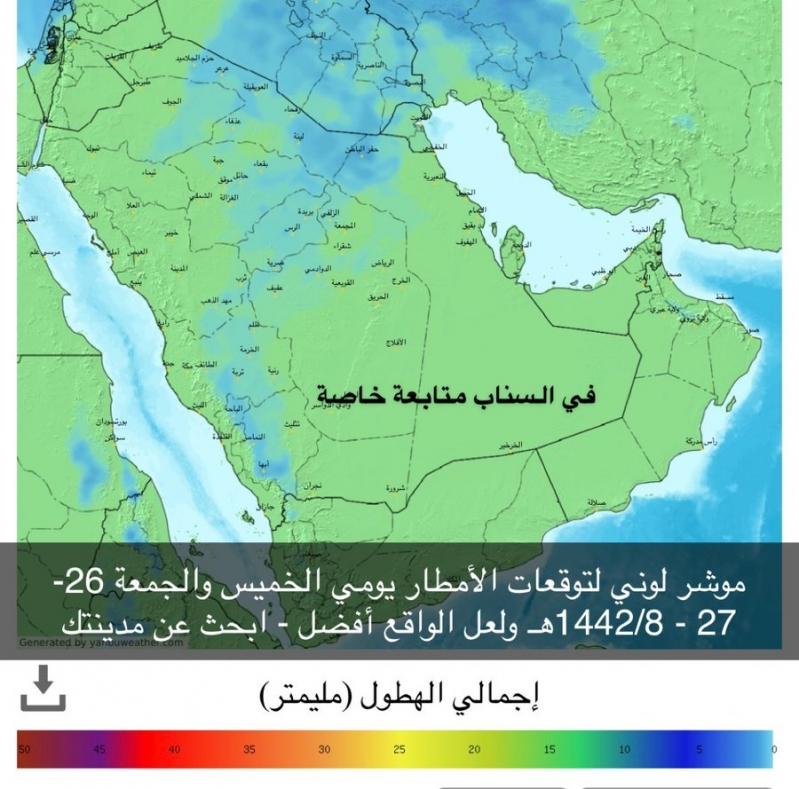 الحصيني يتوقع حالة ممطرة تبدأ مساء اليوم - المواطن