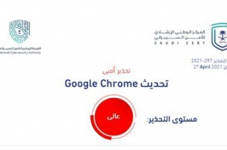 تحذير عالي الخطورة من الأمن السيبراني حول ثغرات جوجل كروم - المواطن