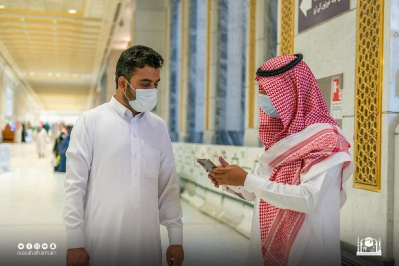 قياس مدى رضا المعتمرين والمصلين عن الخدمات في المسجد الحرام - المواطن