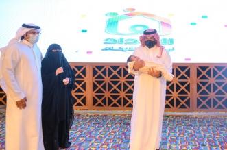 الأمير تركي بن طلال يشهد مراسم تسليم الطفل رقم 100 من جمعية الوداد الخيرية لرعاية الأيتام