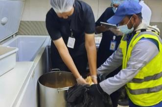 بلدية مدينة سلطان تصادر 611 كيلو من اللحوم الفاسدة