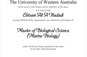 الحدادي تحصد الماجستير من جامعة غرب أستراليا - المواطن