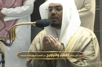 دعاء الشيخ ياسر الدوسري من بيت الله الحرام ليلة 11 رمضان - المواطن