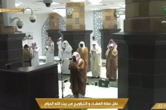 دعاء الشيخ السديس من بيت الله الحرام ليلة 13 رمضان - المواطن