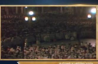 شاهد.. أول بث مباشر لصلاة التراويح من المسجد الحرام قبل 45 عاماً - المواطن