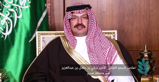 أمير عسير: إحسان منصة وطنية جامعة لكل أوجه الخير في وطن الكرم - المواطن