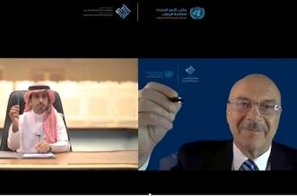 مذكرة تفاهم بين مركز الأمم المتحدة لمكافحة الإرهاب واعتدال لمواجهة التطرف - المواطن