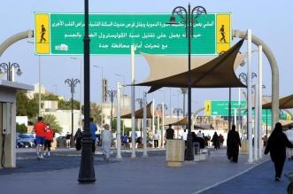 فوائد لن تتوقعها لـ المشي 30 دقيقة في رمضان - المواطن