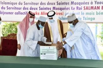 الشؤون الإسلامية تدشن برنامجي الملك سلمان للتمور والإفطار في الكاميرون