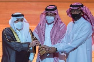 محمد العبودي شخصية العام في مبادرة الجوائز الثقافية الوطنية وشهد تفوز بجائزة الشباب - المواطن