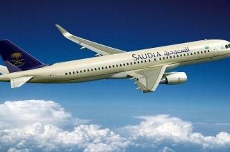 الخطوط السعودية: اشتراطات السفر تخضع للتحديث المستمر - المواطن
