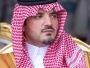 بأمر الملك سلمان.. وشاح الملك عبدالعزيز لوزير الداخلية