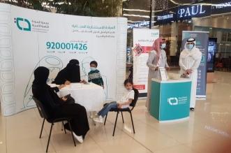 المودة تقدم العيادة الاستشارية المتنقلة في المولات بمكة - المواطن