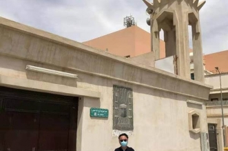 سفير الصين يزور بيت البيعة ومسجد الشيخ أبو بكر بالأحساء - المواطن
