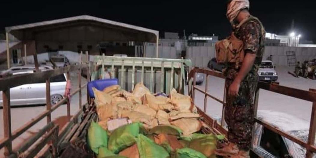 ضبط أكبر كمية مخدرات على متن قارب شرق اليمن