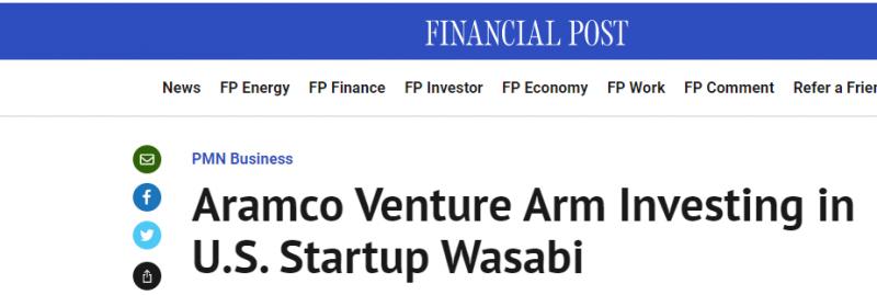 أرامكو تستثمر في شركة Wasabi الأمريكية للتخزين السحابي (2)