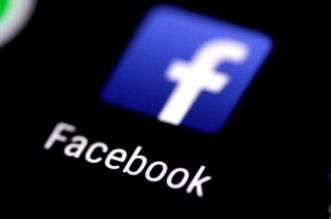 ما مدى تأثير حملة التقييم السلبي لتطبيق فيسبوك ؟