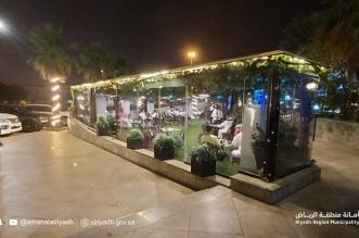 إغلاق مقهى في الرياض قدم الشيشة لزبائنه في مكان مغلق - المواطن