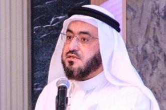 البروفيسور عبدالمعين عيد الآغا