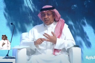 التويجري: 81 % من الخدمات الحكومية في السعودية تقدم رقميًّا - المواطن