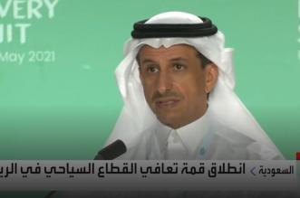 وزير السياحة: يجب زيادة مرونة القطاع وصلابته في مواجهة الأزمات - المواطن