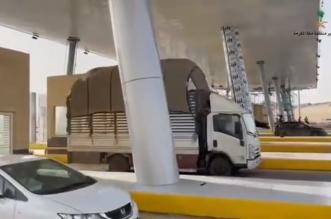 بدء تجريبي لتحويل حركة السير إلى مسارات مركز الضبط الأمني في الشميسي - المواطن