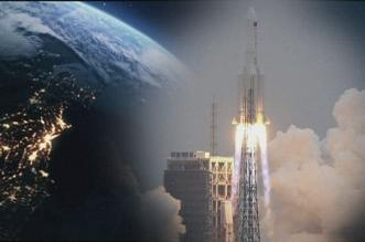 الصين تطمئن العالم بشأن الصاروخ الخارج عن السيطرة