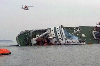 غرق 26 شخصاً بعد تصادم قاربين في بنغلاديش - المواطن