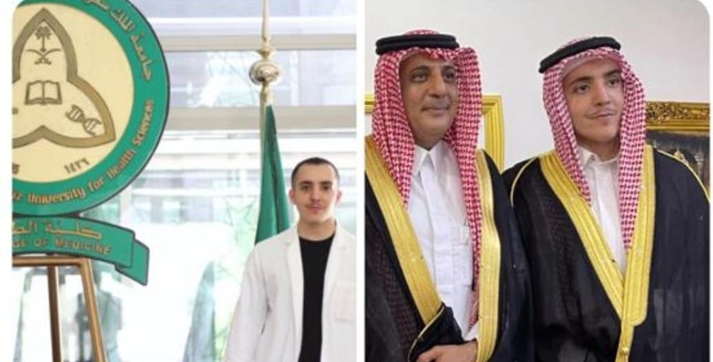 عليان آل رشيد يحتفل بتخرج أبنائه من طب جامعة الملك سعود