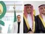 عليان آل رشيد يحتفل بتخرج أبنائه من طب جامعة الملك سعود - المواطن