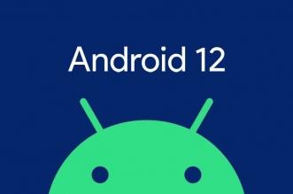 الكشف عن مميزات Android 12 قبل موعد إطلاقه