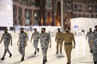 اللواء محمد البسامي يباشر مهامه قائداً للقوات الخاصة لأمن الحج والعمرة2