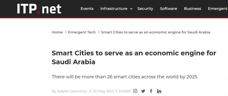 المدن الذكية .. محرك اقتصادي واعد في السعودية - المواطن
