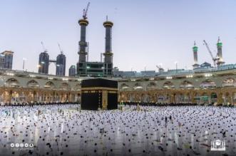 بدء أعمال جاهزية المصليات لاستقبال المصلين لأداء صلاة عيد الفطر في المسجد الحرام - المواطن