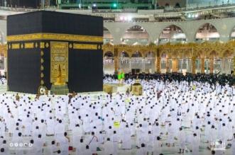 هلال مكة المكرمة يستقبل 9411 بلاغاً خلال رمضان - المواطن