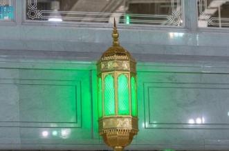 تغيير إنارة الحد الشرعي لبداية الطواف في المسجد الحرام
