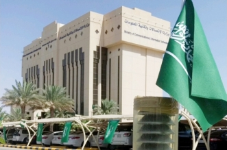 تيكستارز الرياض تبدأ تسجيل الشركات الناشئة التقنية لدعمها - المواطن