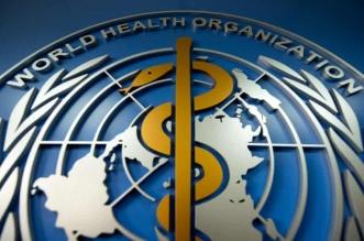 خبر مهم من منظمة الصحة بشأن لقاح سينوفارم