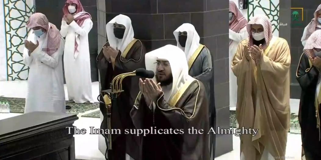 دعاء الشيخ بندر بليلة من المسجد الحرام ليلة 22 رمضان