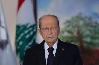 رئيس لبنان يطلب مساعدة فرنسا في استعادة الأموال المهربة