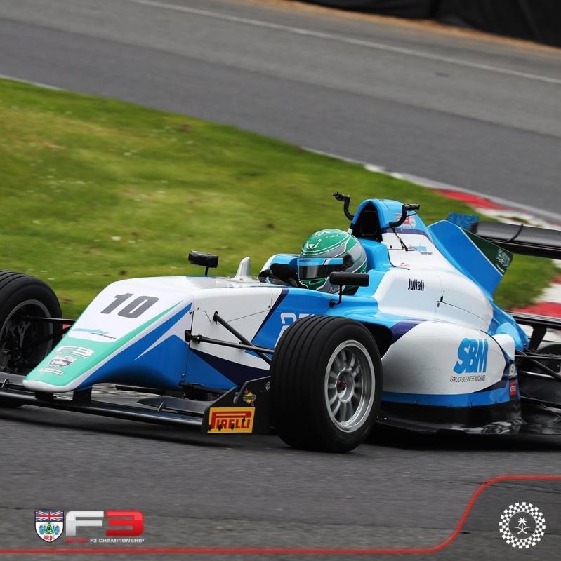ريما الجفالي في فورمولا 3