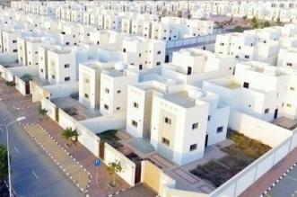 90 ألف أسرة تستفيد من حلول سكني منذ مطلع العام - المواطن