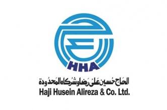 شركة الحاج حسين علي رضا