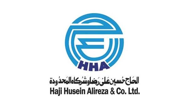 #وظائف إدارية شاغرة في شركة الحاج حسين رضا