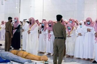 صلاة الميت الشيخ عبدالرحمن العجلان22