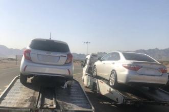 ضبط مركبات ارتكب أصحابها مخالفات مرورية في منتزه البيضاء - المواطن