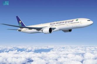 شركات الطيران السعودية