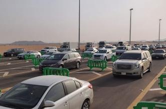 هيئة تطوير مكة : لانية لفرض رسوم على مرور المركبات عبر مركز الضبط الأمني بالشميسي - المواطن