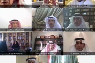 لجنة الشؤون الإسلامية والقضائية في الشورى تدرس تقريري المظالم والأمر بالمعروف - المواطن