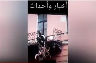 سقوط زوجين